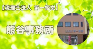 bokumagaya